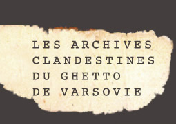 Logo Archives clandestines du Ghetto de Varsovie