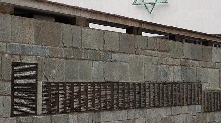 Le Mur Des Justes M Morial De La Shoah M Morial De La Shoah