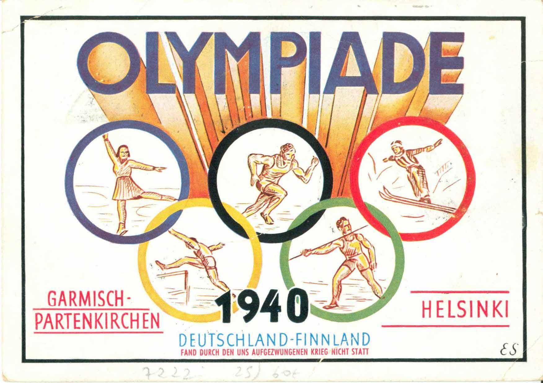 sport nazisme exposition Mémorial Shoah