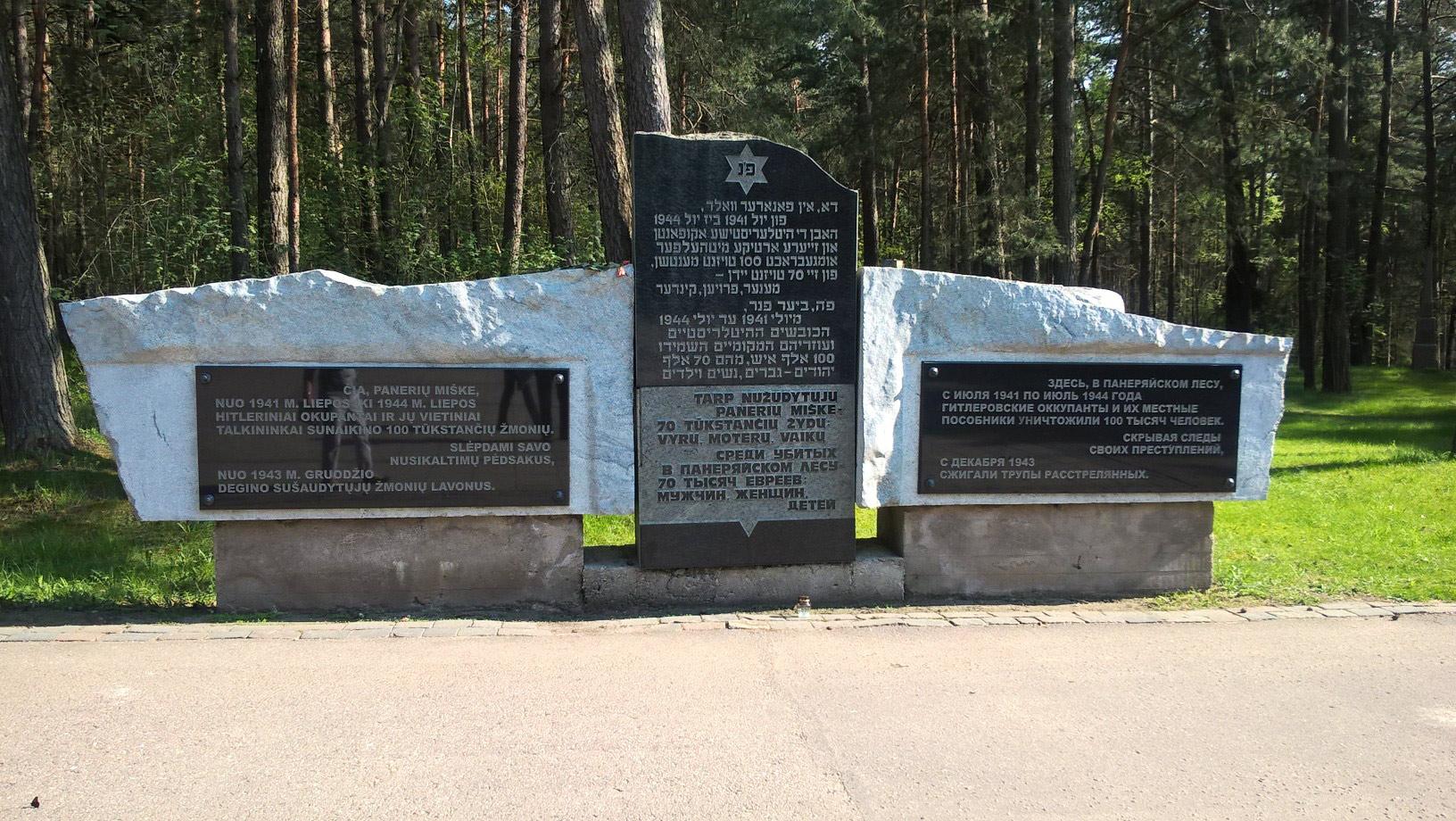 voyage-lutanie-estonie-1 (3)