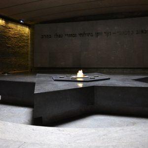 Crypte du Mémorial de la Shoah