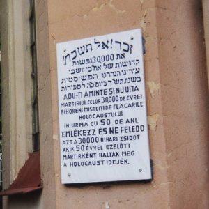 Vue sur une plaque, en hommage aux victimes de l'Holocauste, apposée sur la grande synagogue d'Oradea. Roumanie, 2001. Mémorial de la Shoah/coll. Claude Singer