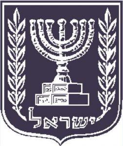 israel-en-france